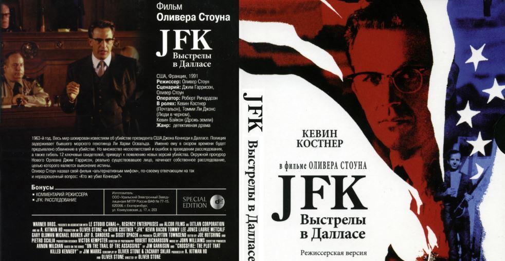 JFK Top Most Popular Movies By Heath Ledger 2018