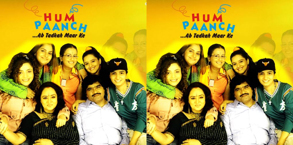 Hum panch