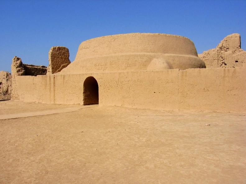 Uiger Civilization of the Gobi De Desert