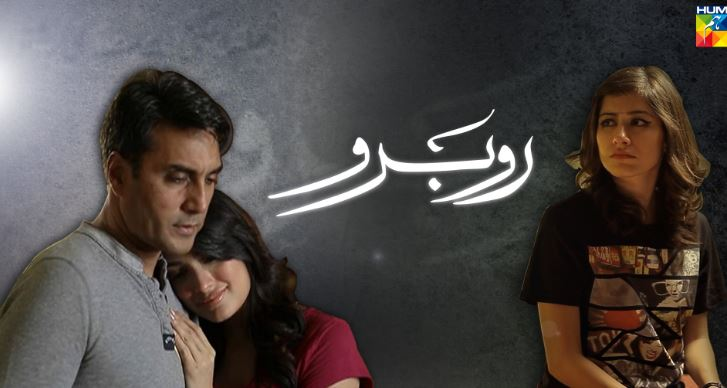 Most Popular Pakistani Dramas