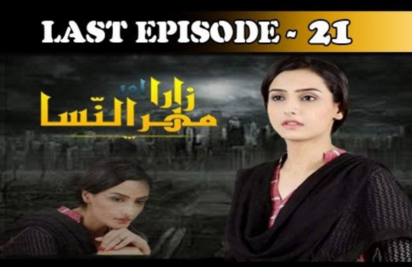 Most Popular Pakistani Dramas 2019